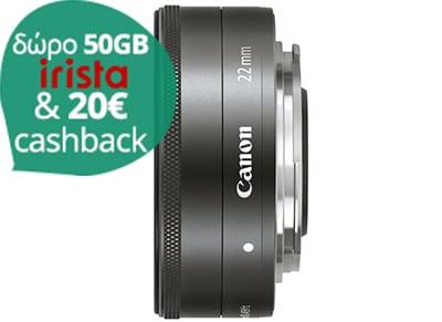 Canon EF-M 22mm f/2 STM - Canon DSLR Lens