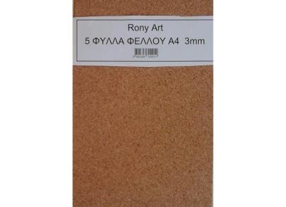 ΦύλλαΦελλού A4 3mm (5 τεμάχια)