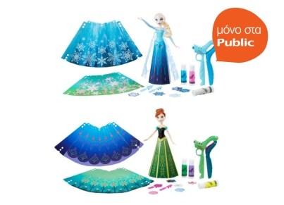 Κούκλα Frozen & Dohvinci - 1 τεμάχιο (B6167)