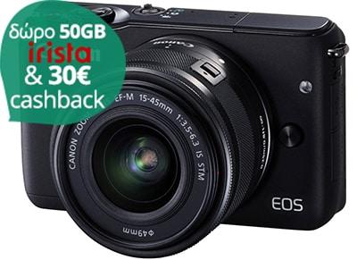 Mirrorless Camera Canon EOS M10 15-45mm Kit - Μαύρο