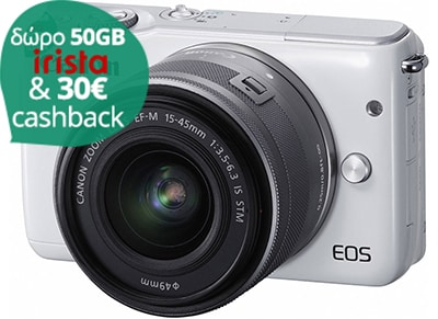 Mirrorless Camera Canon EOS M10 15-45mm Kit - Λευκό