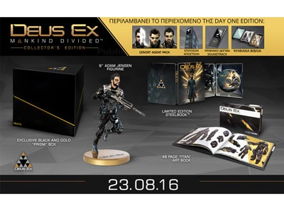Deus Ex Mankind Divided Collector's Edition - PS4 Game