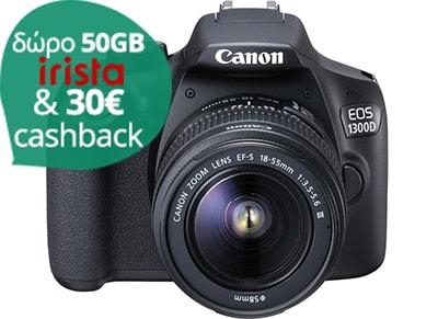 DSLR Canon EOS 1300D Kit 18-55mm III - Μαύρο