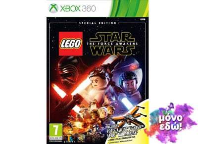 LEGO Star Wars: The Force Awakens Toy Edition - Xbox 360 Game