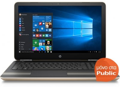 "Laptop HP Pavilion 15-aw002nv- 15.6"" (A9-9410/6GB/256GB/R7 M440)"