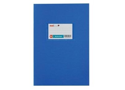 Τετράδιο Μεγάλο Καρέ Coolbee 17x25cm 50 Φύλλα Μπλε