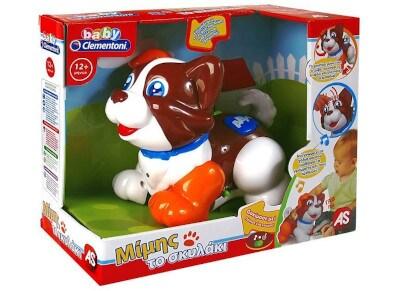 Μίμης το Σκυλάκι Baby Clementoni