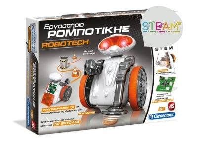 Εκπαιδευτικό Παιχνίδι Μαθαίνω & Δημιουργώ Εργαστήριο Ρομποτικής