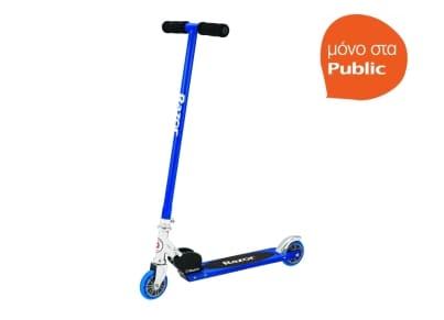 Scooter Razor S Μπλε (13073043)
