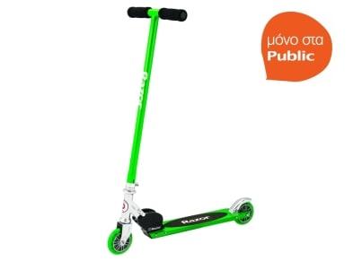 Scooter Razor S Πράσινο (13073031)