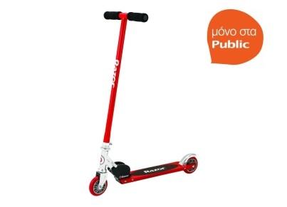 Scooter Razor S Κόκκινο (13073058)