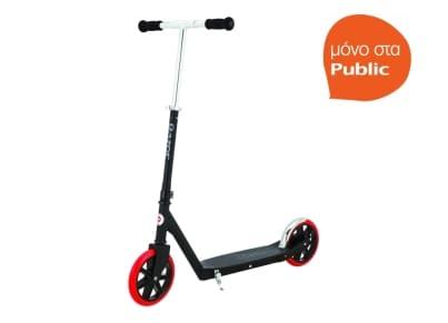 Scooter Razor Carbon Lux Μαύρο-Κόκκινο (13073003)