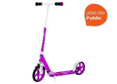 Scooter Razor A5 Lux Anodized Ροζ (13073064)