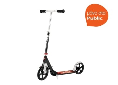 Scooter Razor Label A5 Lux Μαύρο (13073067)