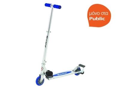 Scooter Razor Spark 125mm Wheel Μπλε (13010349)