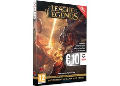 League of Legends 1580 RP - Prepaid Card gaming   προπληρωμένες κάρτες