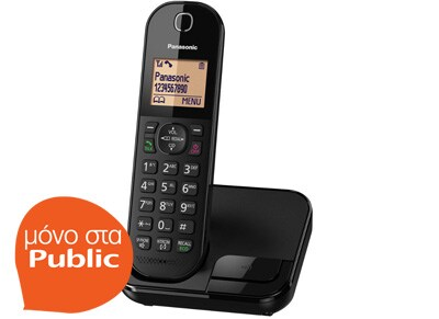 Panasonic KX-TGC410GRB Ασύρματο Τηλέφωνο Μαύρο
