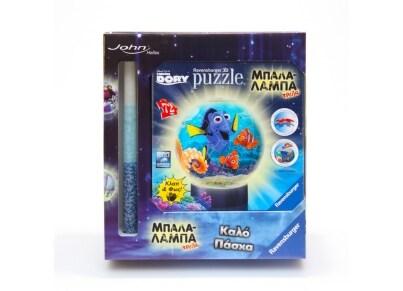 Λαμπάδα 3D Puzzle  Ravensburger Μπαλαλάμπα Τρέλα Finding Dory (12189) - 72 κομμάτια