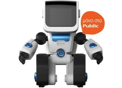 Ρομπότ Wowwee Coji (0802)