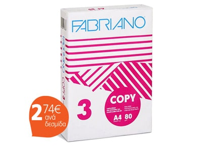Fabriano COPY 3 - Χαρτί εκτύπωσης A4 - 50 Δεσμίδες x 500 φύλλα