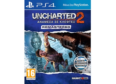 Uncharted 2: Ανάμεσα σε Κλέφτες Remastered - PS4 Game