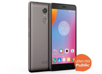 4G Smartphone Lenovo K6 Note - Dual Sim 32GB Γκρι