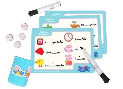 Εκπαιδευτικό Παιχνίδι Peppa Pig Συλλαβίζω Με Την Πέππα - Giochi Preziosi