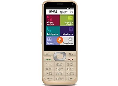 4G Smartphone MLS Easy S - Dual Sim 8GB Champagne