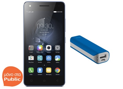 Public Pack: Lenovo Vibe S1 Lite Dual Sim 16GB Μπλε & Powerbank UR 2200 mAh Μπλε τηλεφωνία   smartphones