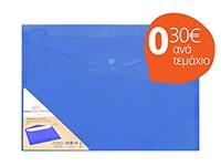 Φάκελος Office Log με Κουμπί Α4 Μπλε (5 τεμ.)