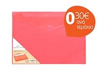 Φάκελος Office Log με Κουμπί Α4 Κόκκινο (5 τεμ.)