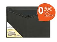 Φάκελος Office Log με Κουμπί Α4 Μαύρο (5 τεμ.)