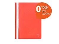 Ντοσιέ Office Log Με Έλασμα Α4 Κόκκινο (5 Τεμάχια)