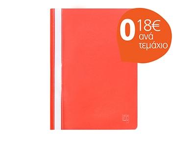 Ντοσιέ Office Log με Έλασμα Α4 Κόκκινο (5 τεμ.)