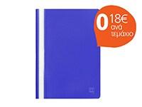 Ντοσιέ Office Log Με Έλασμα Α4 Μπλε (5 Τεμάχια)