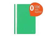 Ντοσιέ Office Log Με Έλασμα Α4 Πράσινο (5 Τεμάχια)