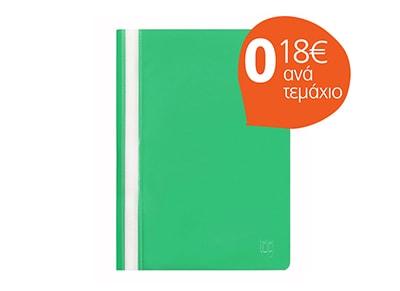 Ντοσιέ Office Log με Έλασμα Α4 Πράσινο (5 τεμ.)