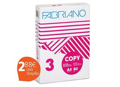 Fabriano COPY 3 - Χαρτί εκτύπωσης A4 - 25 Δεσμίδες x 500 φύλλα