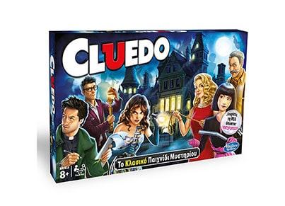 Επιτραπέζιο Cluedo - Hasbro