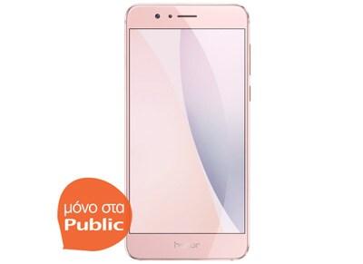 4G Smartphone Huawei Honor 8 - Dual Sim 64GB/4GB RAM Ροζ