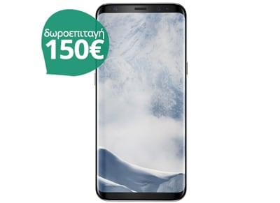 4G Smartphone Samsung Galaxy S8+ 64GB Silver