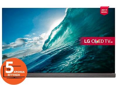 """Τηλεόραση 77"""" LG OLED77G7V Smart OLED Ultra HD"""