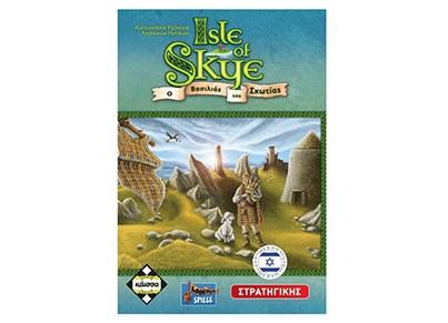 Επιτραπέζιο Isle of Sky - Ο Βασιλιάς της Σκωτίας - Κάισσα
