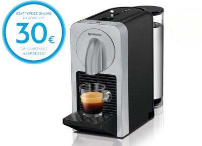 Καφετιέρα Delonghi Nespresso EN170.S Prodigio