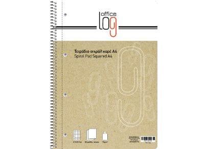 Τετράδιο Office Log Σπιράλ Καρέ Α4 70g 80 Φύλλων