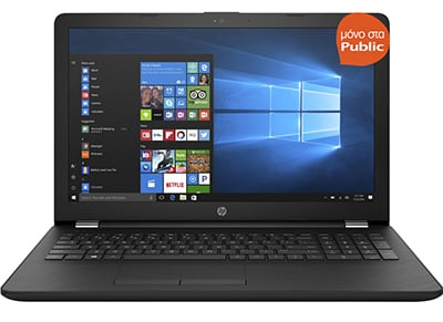 "Laptop HP 15-bs019nv - 15.6"" (i5-7200U/6GB/256GB/Radeon 530 4GB) υπολογιστές   αξεσουάρ   laptops"