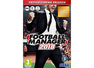 Football Manager 2018 Limited Edition - PC Game