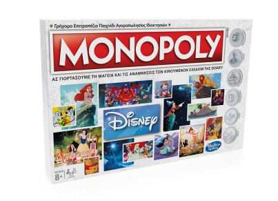 Επιτραπέζιο Monopoly Walt Disney Animation - Hasbro
