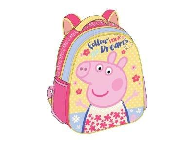 Τσάντα Πλάτης 2 Θέσεων Peppa Pig 3D