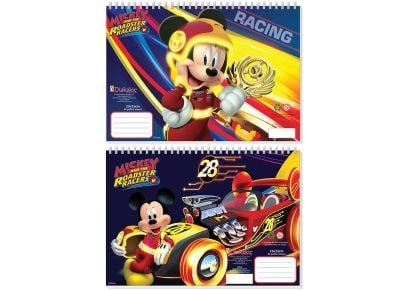 Μπλοκ Ζωγραφικής Mickey 40 Φύλλα (1 Τεμάχιο)